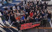 MSCチャレンジ2013全国大会 ダイジェスト動画♪♪