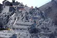 御嶽山噴火に思う