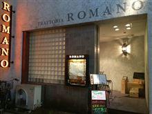 五反田 「ROMANO 」・・・