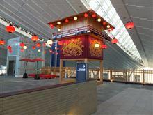 羽田空港国際線旅客ターミナル・20140930その2