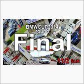 BMWCUP最終戦参加受付開 ...