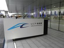 東海道新幹線開業50周年ということで♪