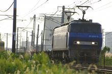 EF200-5