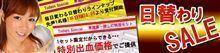 【車道楽 日替セール】 WORKの新カラー COLOR ism -カラリズム- キャンペーン