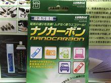 ナノカーボン