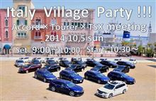 Thank you all ♪ Italy Village Party!!!