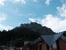 妙義山へ行った