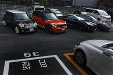 Wide and wide...and wide in KYOTO