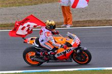 2014MotoGP日本GP観戦