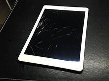 壊れたiPadを,修理に出してみた