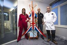 3Dプリンターでロケットを作るっ!