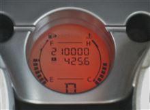 【デュアリス】210,000【21万キロ】