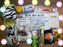 ミド姐in会津supported by流星会