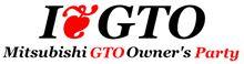 GTO Party 2014