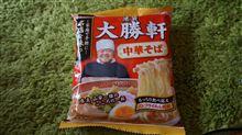 大勝軒 インスタント袋麺