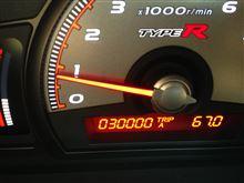 祝 3万キロ到達