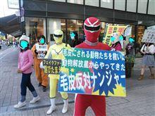 街頭イベント。(*^_^*)