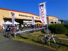 第5回自転車散歩サイクリング大会