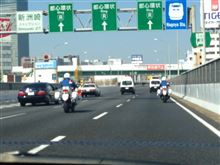 警察車両による高速道 封鎖 (?)