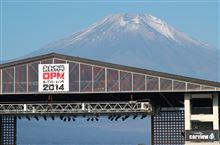 みんカラオープンミーティング2014 ご来場ありがとうございました!