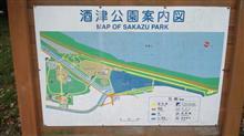 岡山県。酒津公園。