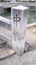 岡山県。倉敷美観地区。