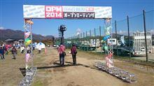みんカラオープンミーティング<OPM2014>に行ってきた!