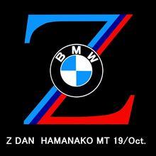 BMW Z団 関東・関西合同ミーティング 2014 IN 浜名湖