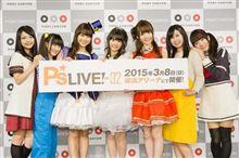 「P'sLIVE!02」開催決定。