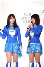 SGT 2013 富士スプリントカップ カルソニックレディ