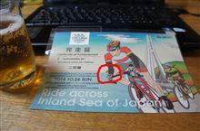 しまのわイベント サイクリング