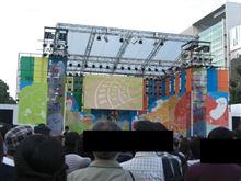 ミーハー記、生ライブ