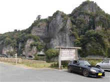 耶馬溪~青の洞門~滝巡り~~~^^