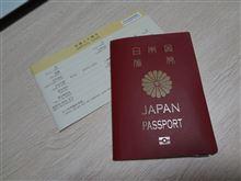 10月27日 中国へ旅立つ月曜日、おはよ~♪