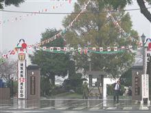 都城駐屯所 創立祭