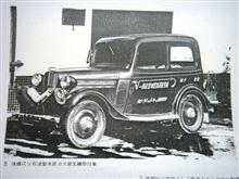 画期的発明 ダットサン木炭自動車
