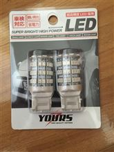 LEDの光に誘われて(笑)