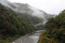 金沢旅行(3日目 宿泊編)