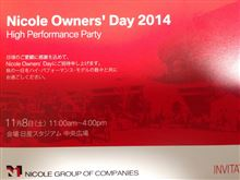 Nicole Owners Day 2014
