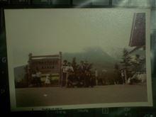 木曽御嶽山の思い出。