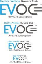 EVOCステッカー締め切りは10月末日です!!