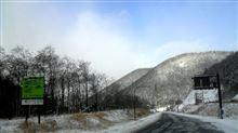 一足お先に雪景色。
