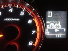 20,000kmです( *`ω´)