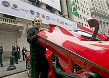 フェラーリ株って持ったら良いことあるかな