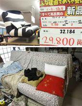 大きかったソファーベッド。