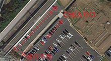 2014 矢島工場感謝祭 駐車番号発表!