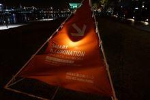 スマートイルミネーション横浜2104