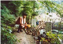尻焼温泉~常布の滝下の湯