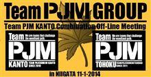 【最終更新】第28回Team PJM KANTO紅葉狩りツアーin新潟 with Team PJM TOHOKU