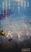日本のマスゴミがバイオテロを報道しない理由・・